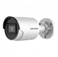 DS-2CD2046G2-I 4 MP IR Fixed Bullet Network Camera