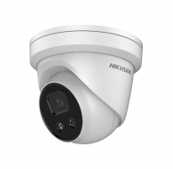 DS-2CD2346G2-I 4 MP IR Fixed TurretNetwork Camera, 2.8mm fixed lens and AcuSense technology