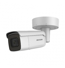 DS-2CD2646G2-IZS 4MP EXIR IP bullet kamera