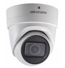 DS-2CD1H43G0-IZ 4 MP IR VF Turret Network Camera