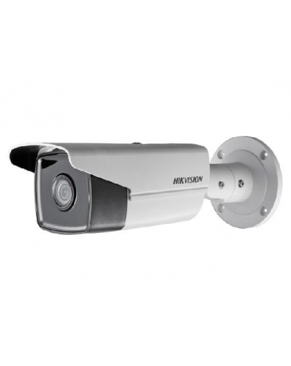 DS-2CD2T43G0-I8 4 MP IR Fixed Bullet Network Camera