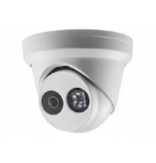 DS-2CD2343G0-I 4 MP IR Fixed Turret Network Camera