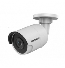 DS-2CD2043G0-I 4 MP IR Fixed Bullet Network Camera