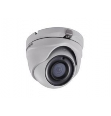DS-2CE56H5T-ITME 5MP EXIR TURRET CAMERA